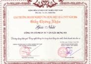 Giải thưởng ứng dụng hiệu quả CNTT 2006